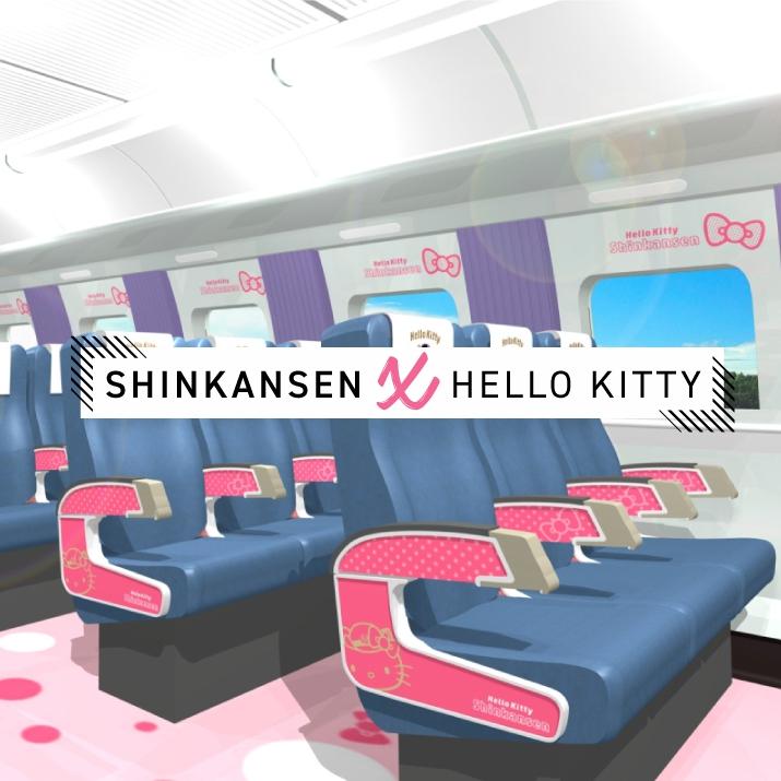 Kawaiii เว่อร์ !!!! เมื่อ Hello Kitty บุกชินคันเซ็น