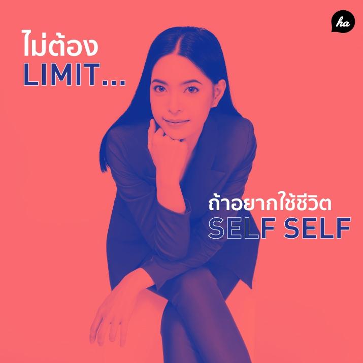 3 ชัดจัดเต็มกับการสร้าง Self-esteem