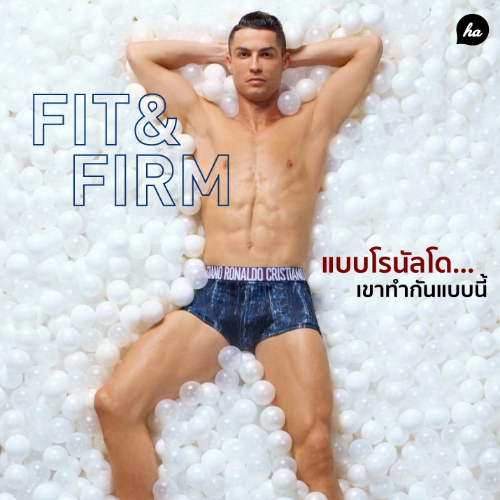 Fit&Firm แบบ Cristiano Ronaldo ...อยากรู้มั้ย เขาทำยังไง