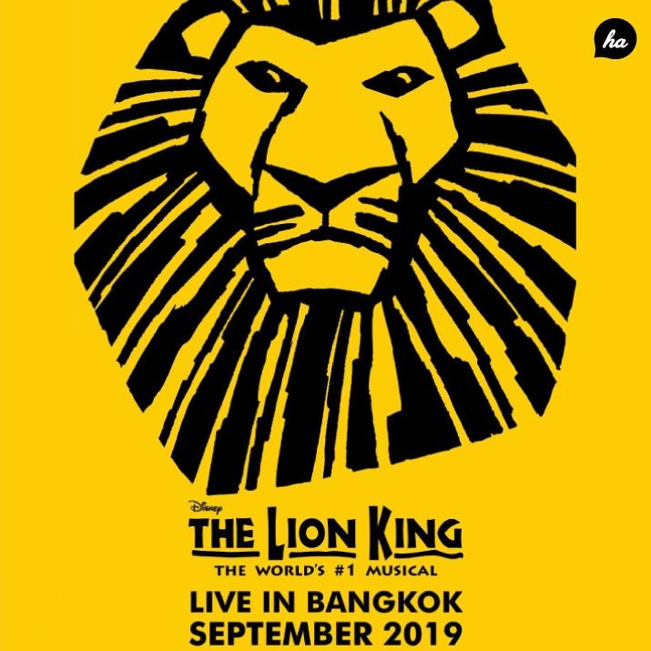 """สายละครเพลง ห้ามพลาด! """"THE LION KING MUSICAL"""" ละครเวทีระดับโลก มาให้ดูกันถึงที่ !"""