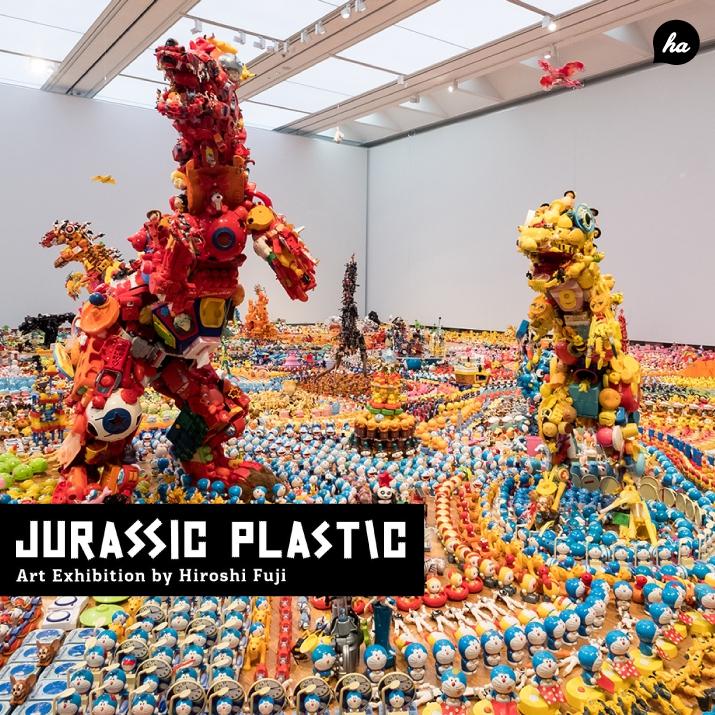 Jurassic Plastic หนึ่งนิทรรศการไอเดียสุดเจ๋งที่คนเจนใหม่ต้อง Join !