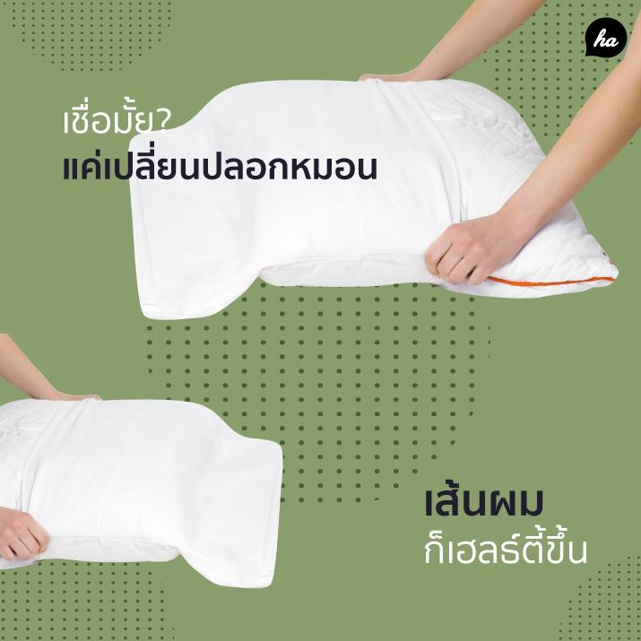 """สุขภาพเส้นผมแย่…แก้ได้ด้วยการเปลี่ยน """"Pillowcase Type"""""""
