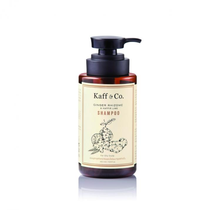Ginger Rhizome & Kaffir Lime Shampoo 300 ml.