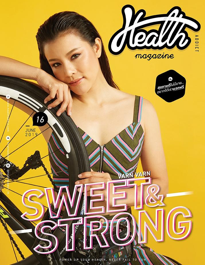 Sweet & Strong Varn Varn