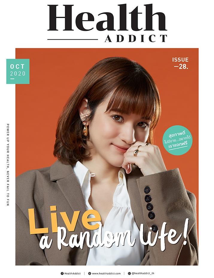 Live a Random Life!